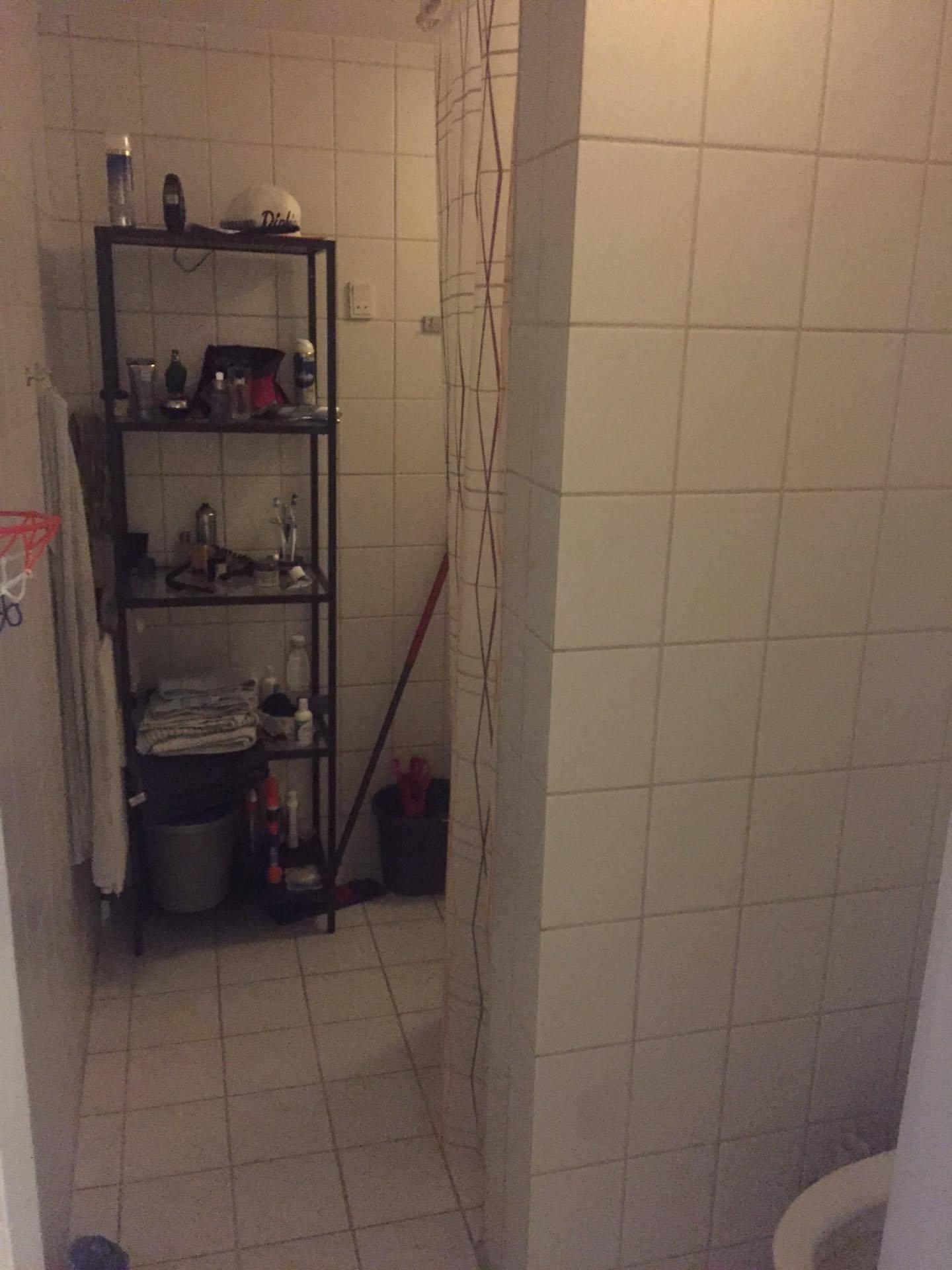 12 m2 værelse til leje i Aalborg centrum